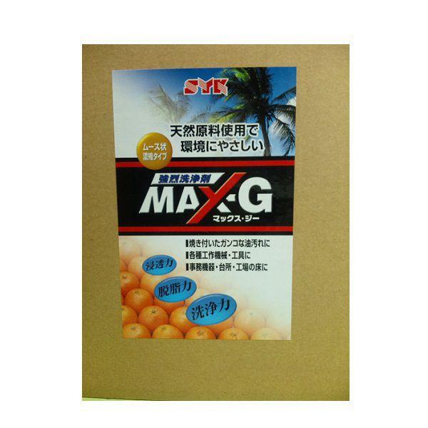 焦げ付き油汚れも溶ける 業務用油溶かし洗剤 マックスジー18kg S-2606 送料無料