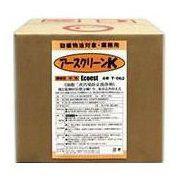 食品油処理剤 業務用油分散剤 アースクリーンK 18L 送料無料