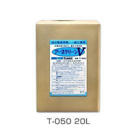 低発泡型オイル処理剤 油分散剤 アースクリーンV (機械油洗剤) 20L 送料無料