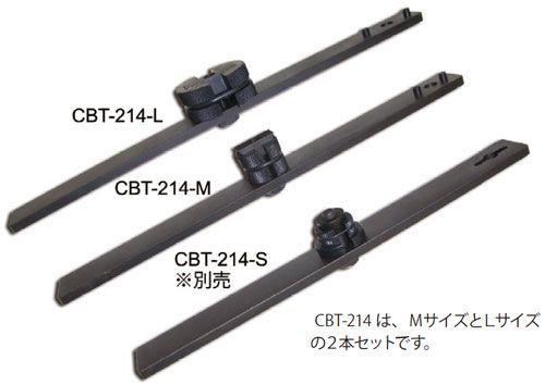 キャリパーピストンプーラー(対向型対応) 【ハスコー】 / CBT-214 送料無料