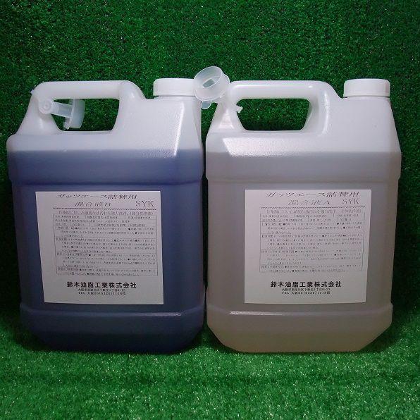 SYK ガッツエース 8L (詰替) 鈴木油脂 S-2202 送料無料