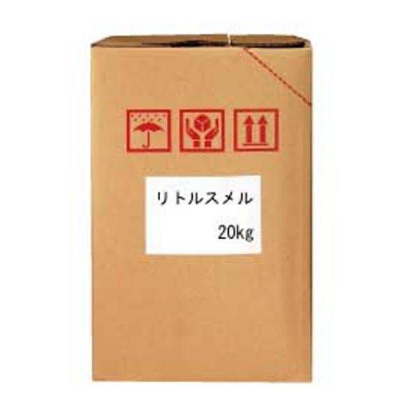 業務用鉄粉除去剤 リトルスメル 20kg 鈴木油脂 S-2598 送料無料