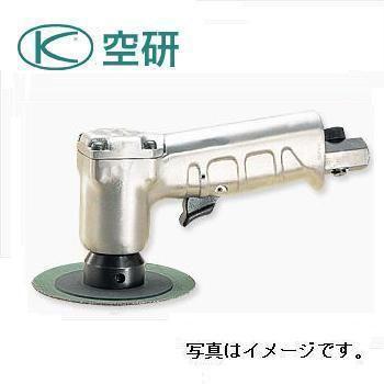 【空研/KUKEN】 ディスクサンダー 非吸塵式 ペーパー径 100mm / DS-4(本体のみ) 送料無料
