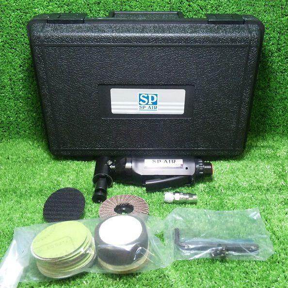 シングルアクションミニサンダーのセット 【SP-AIR エスピーエアー】 サンダー板金補修おまかせキット シングルアクションタイプ / SP7201GK (SP-7201G-K) 送料無料