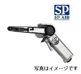 ベルトサンダー 10mm 12mm 兼用 SP-AIR エスピーエアー SP1370A SP-1370A 送料無料
