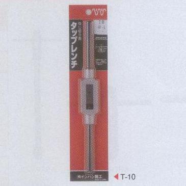 一般的なねじ切り作業工具 タップレンチ 1-1/2 20~36mm 【イシハシ精工】 T-38 送料無料