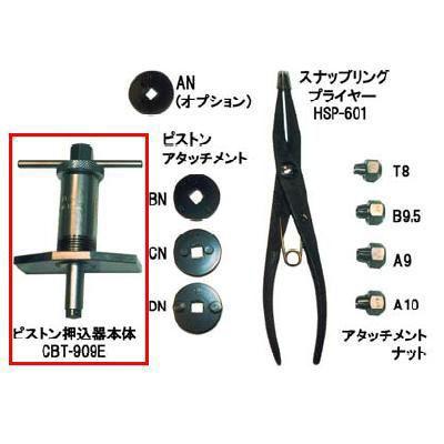 【ハスコー】 ピストン押込器本体 / CBT-909E 送料無料