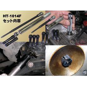 【ハスコー】 ネジ山修正タップ (汎用9サイズ入り) / HT-1014F 送料無料