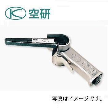 【空研/KUKEN】 ベルトサンダー 非吸塵式 / KBS-12(セット品) 送料無料