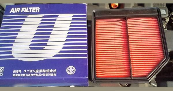 エアーエレメント ( エンジン冷却用フィルター ) (いすゞ車用)/A-751(ユニオン産業) 10800円以上で送料無料