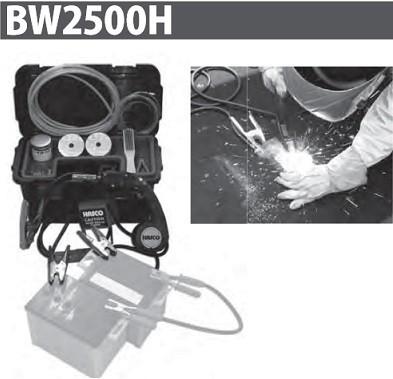 ハスコーバッテリーウェルダー / BW2500H 送料無料
