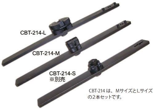ハスコー キャリパーピストンプーラー単品 軽自動車~普通乗用車用/ CBT-214-M 送料無料