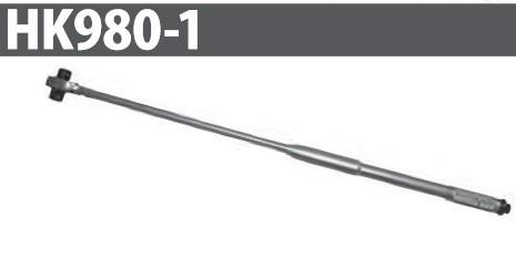 ハスコー 大型トルクレンチ ダブルアングルタイプ HK980-1 送料無料