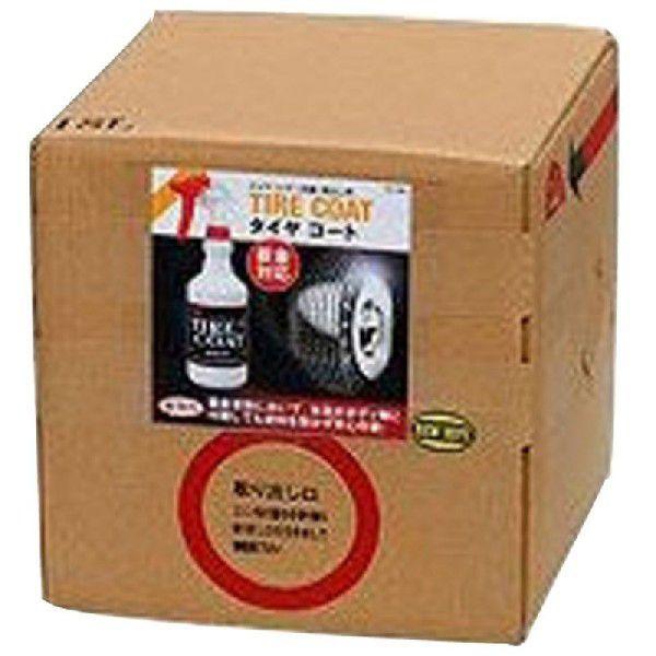 タイヤ レザー 艶出し 保護剤 業務用 親水性 ニューホープ タイヤコート 18L TC-700-18L 直送特価品 送料無料