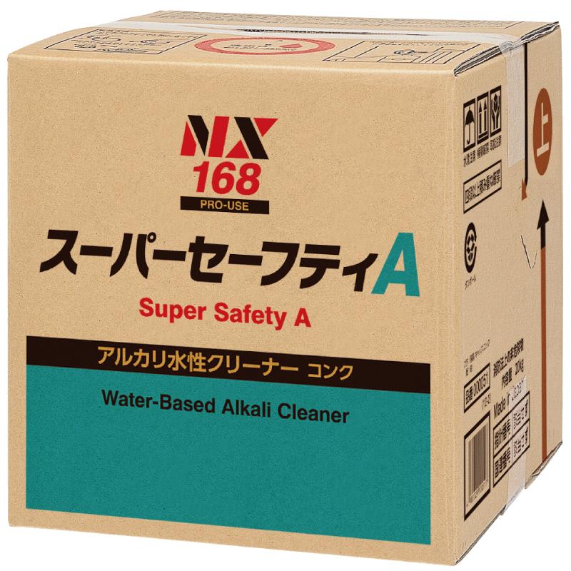 金属 機械用 洗剤 業務用 強力 水性 クリーナー イチネンケミカルズ セーフティクリーン A キューブ 20L / NX168 送料無料