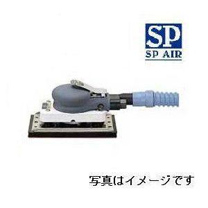 オービタルサンダー(低重心設計・110mm×180mm非吸塵式) 【エスピーエアー/SP-AIR】/ SP3800A5 ( SP-3800-A5 ) 送料無料
