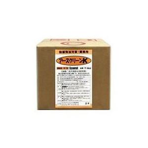 アースクリーンK (食用油洗剤) 18L エコエスト T-062 業務用油処理剤 送料無料