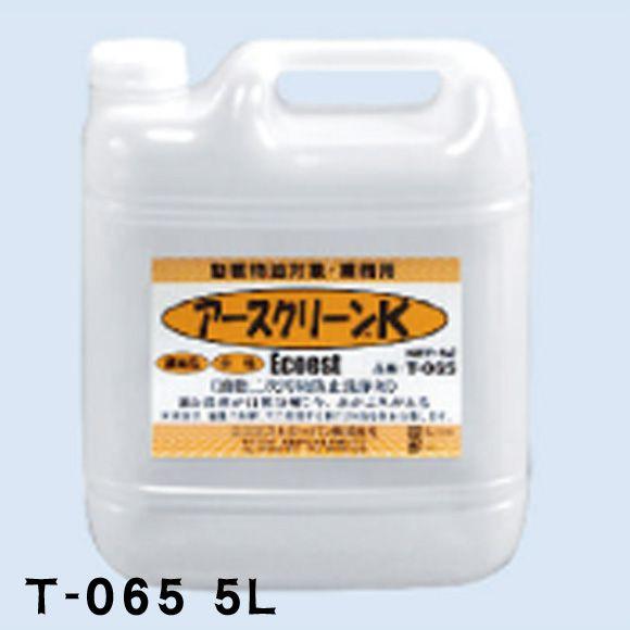 業務用油処理剤 (食用油用)/エコエスト アースクリーンK 5L / T-065 送料無料