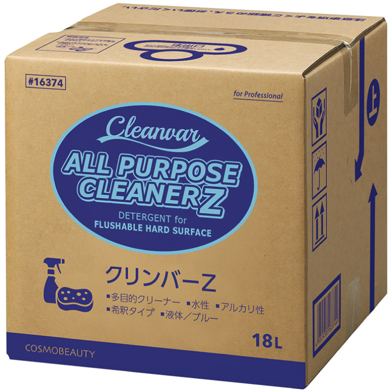 業務用強力洗剤 水性クリーナー クリンバーZ 18L コスモビューティー 16374 10800円以上で送料無料