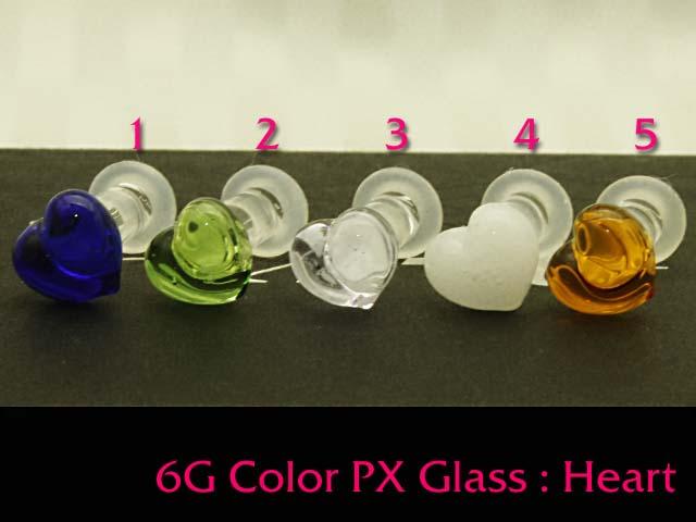 カラータイプガラスのボディピアス 一部予約 迅速な対応で商品をお届け致します ボディピアス ガラスボディピアス☆ハート6G:4ミリサイズ カラーパイレックスガラス