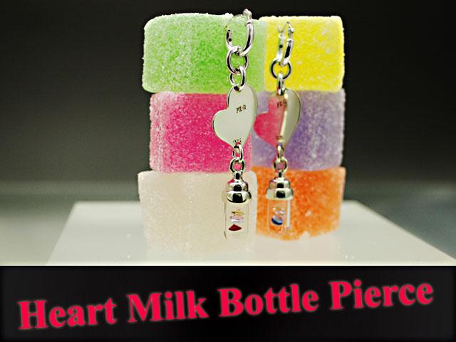 PX-G Silver Heart Milk Bottle Pierce シルバーガラスアクセサリー ハートミルクボトルピアス Made In Japan