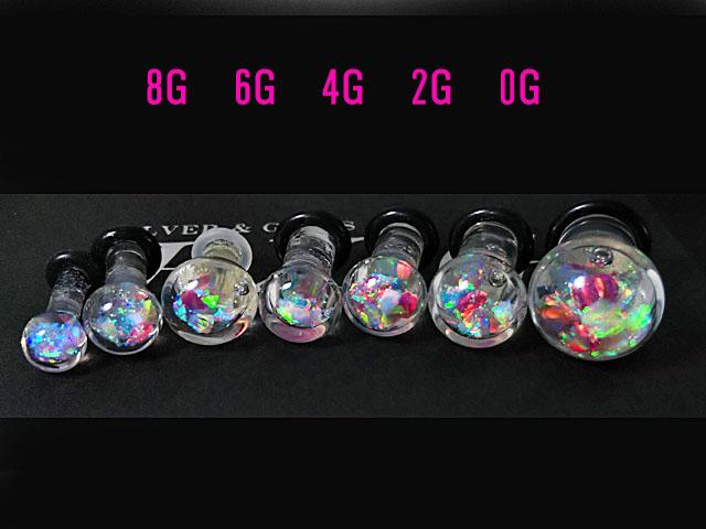 【ボディピアス】New オーロラアクアリウム0G:8ミリサイズ