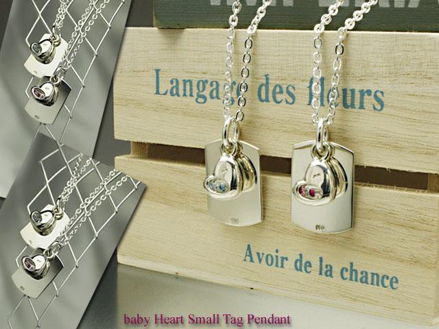 PX-G Silver Baby Heart Small Tag Pendant シルバーガラスアクセサリー ベビーハート スモールタグペンダント Made In Japan