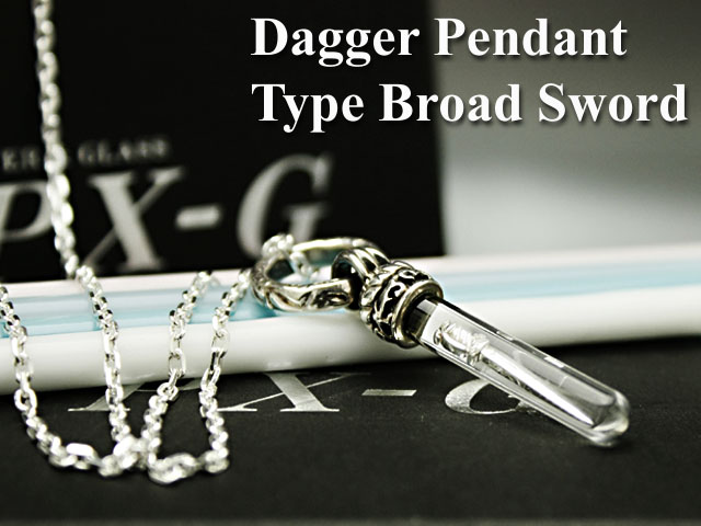 Px g rakuten global market px g silver broad sword pendant silver px g silver broad sword pendant silver glass accessories arming sword pendant made in japan aloadofball Images