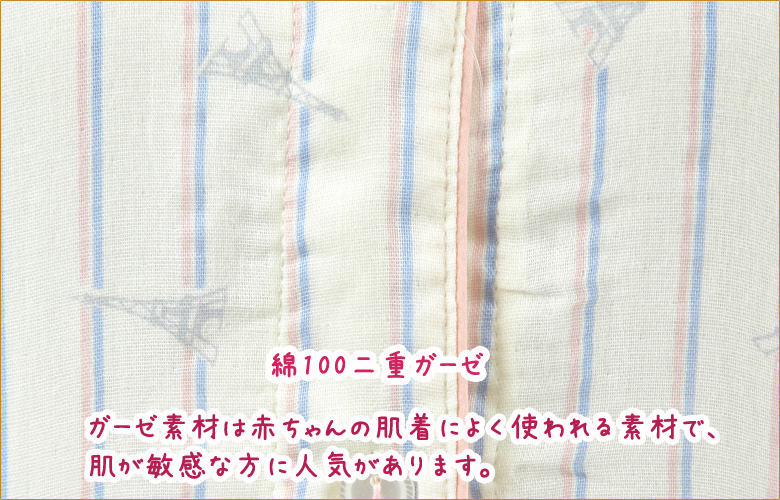 【春、秋パジャマ】O 19-117 19-119レディースパジャマ 前開き 綿100 二重ガーゼ素材 ダブルガーゼ