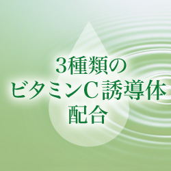"""Revised version of """"APPS plus E lotion in ITO! アレテレ tone skin lotion"""