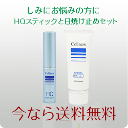 Cerny HQ stick clear UV cream (sunscreen and hydroquinone/cream / compounding / 4%)