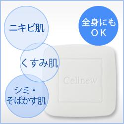 赛尔肥皂 80 g ≡