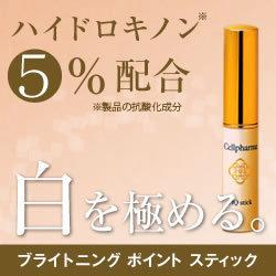 格子法默HQ杆(对苯二酚5%配合奶油)(对苯二酚/奶油)