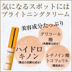 Server Ma HQ stick & Cerny UV cream [CN]