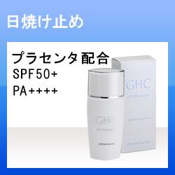 JBP 胎盤化妝品 GHC UV 保護 SPF50 PA +] [GHC 紫外線防護劑]