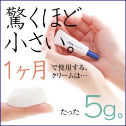 plus nano hq 2支 对苯二酚肥皂套装 【附赠对苯二酚小肥皂】