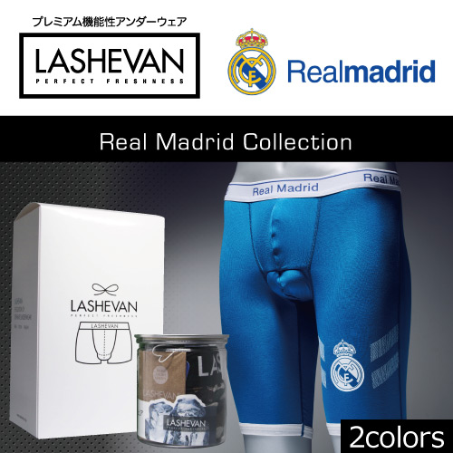 LASHEVAN rashuban(皇家马德里5分长型)内衣人拳击家裤子裤衩名牌高级功能性内衣