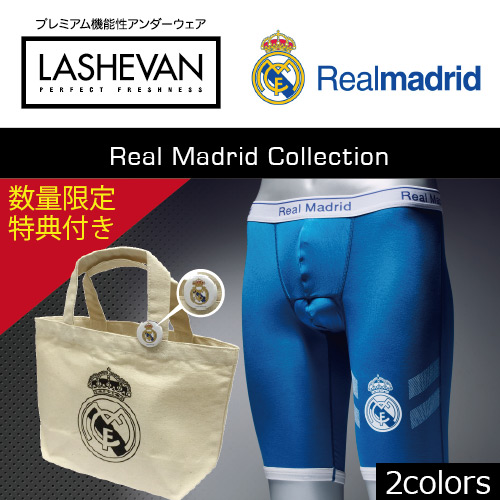 LASHEVAN rashuban(皇家馬德裏5分長型)內衣人拳擊家褲子褲衩名牌高級功能性內衣