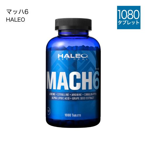 ハレオ HALEO マッハ6 MACH6 1080タブレット 【コンビニ受取可】 プロテイン