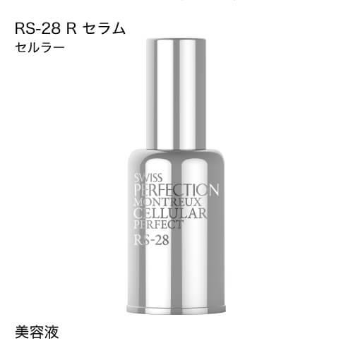 RS-28 セルラー Rセラム 30ml[ 美容液 / ハリ / ツヤ ] 【コンビニ受取可】