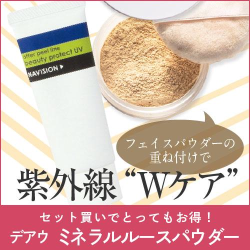 資生堂 taiseido 功能美保護 UV SPF50 PA + & Mii laspawderdy 光