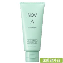 娜芙(NOV) A 清痘洗面奶 70g
