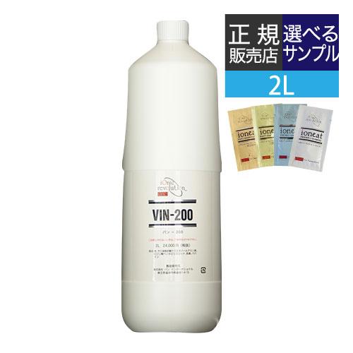 [お試し付] バン VIN バン-200 (頭皮ケアークレンジング)2L【コンビニ受取可】