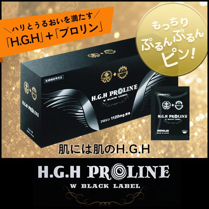 HGH 音乐会 H.G.H 脯氨酸-W 黑色标签-(15 g × 31 麻袋进入) H.G.H 脯氨酸 W 的黑色标签,[氨基酸脯氨酸 / 补充,HGH]