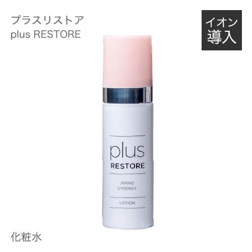 プラスリストア アミノシナジー[ 化粧水 / イオン導入にも / ビタミンC誘導体 / アミノ酸 / PLUSRESTORE ]