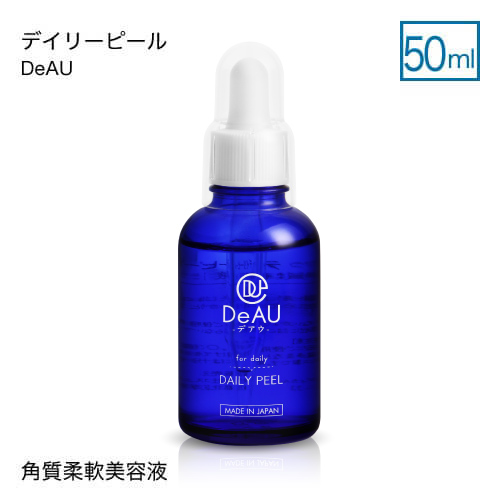 DeAU デアウ デイリーピール 50mL(角質柔軟美容液) 母の日