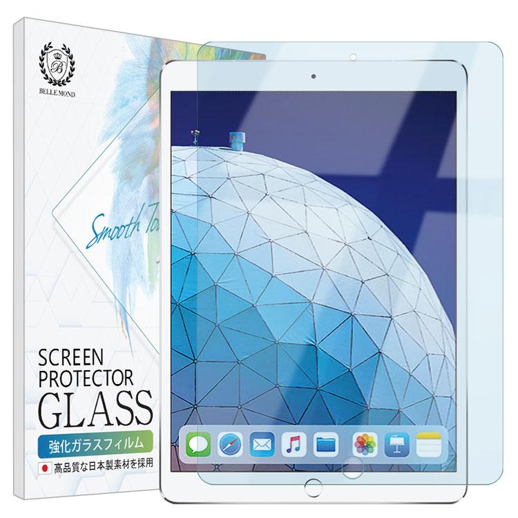 iPad 10.5 フィルム セール価格 ガラスフィルム ブルーライトカット さらさら Pro Air ゆうパケ 2017 保護 10%OFF 2019 ガラス 日本製 液晶