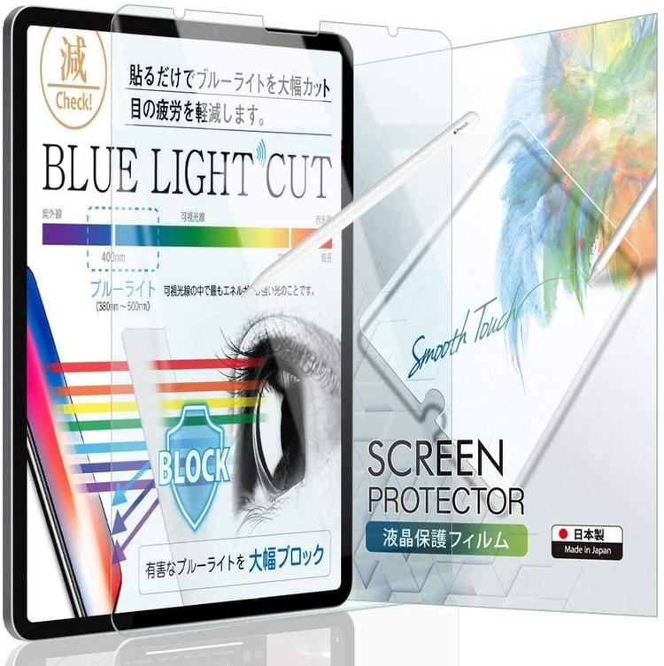 iPad Air 10.9 第4世代 2020 Pro 11 第2世代 第1世代 2018 ブルーライトカット 気泡防止 お買い得 ベル BELLEMOND 高透過 指紋防止 フィルム 本店 日本製 貼付け失敗でも交換可能 ブルーライト低減 液晶保護フィルム