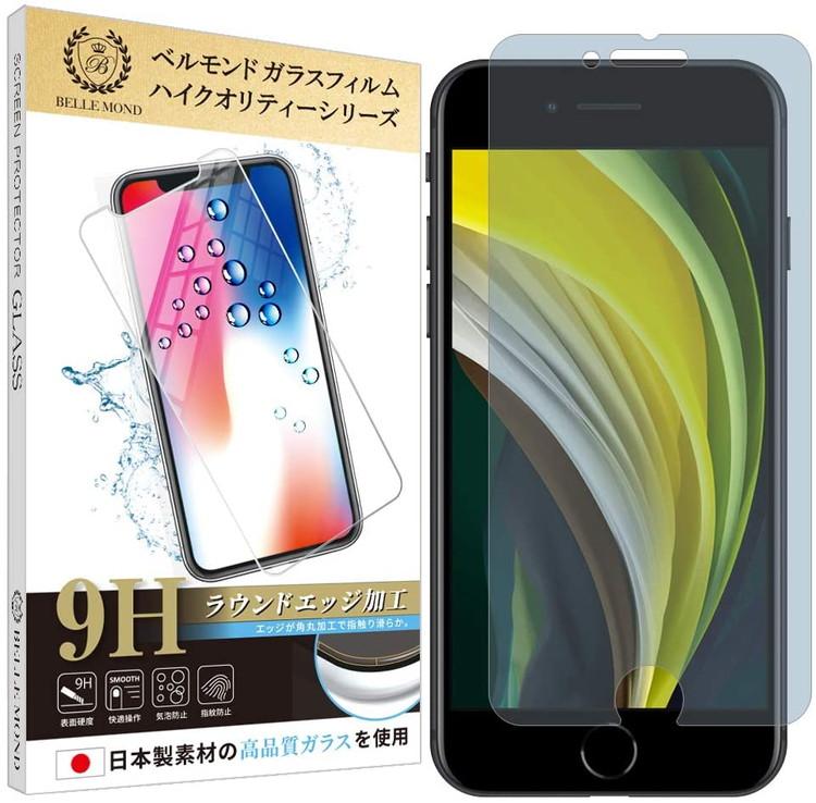フィルム ガラス 世代 第 iphone 2 se