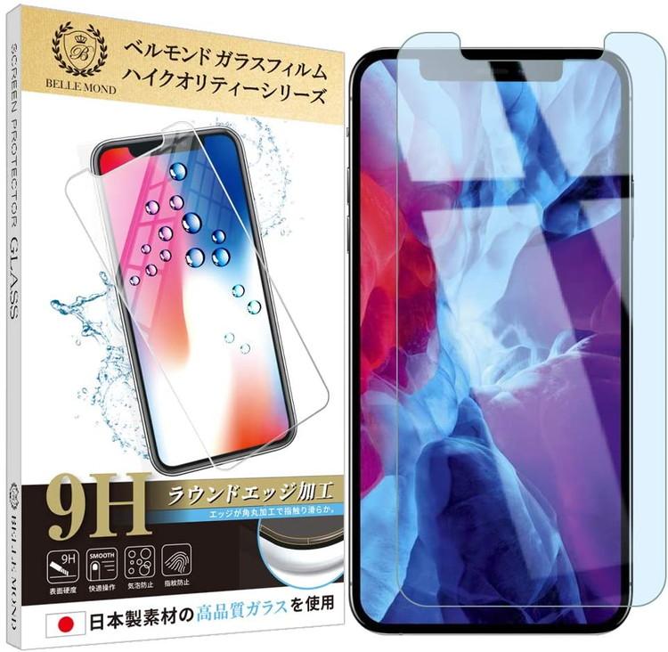 iPhone バーゲンセール 12 mini 大人気 5.4インチ ブルーライトカット ガラスフィルム 日本製素材 ブルーライト軽減 iPhone12 B0095 GBL 5.4 強化ガラス BELLEMOND 保護フィルム ベルモンド